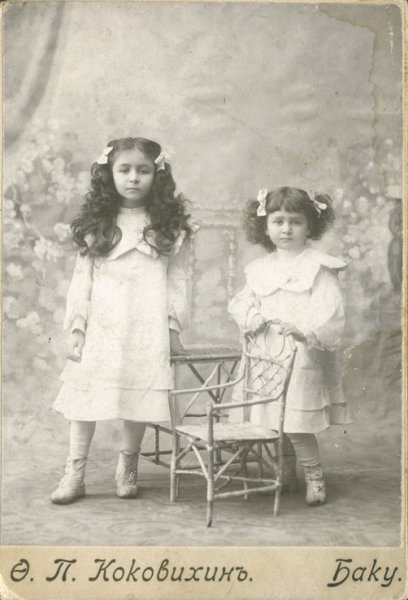 untitled (studio portrait of two sisters in white, Baku)