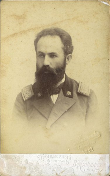 Untitled (bust portrait of a bearded military man)