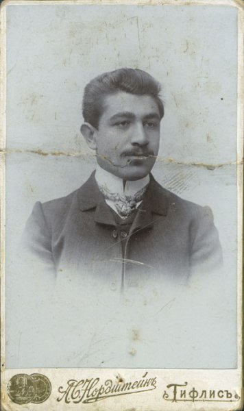 Portrait of V. S. Suzanatyan