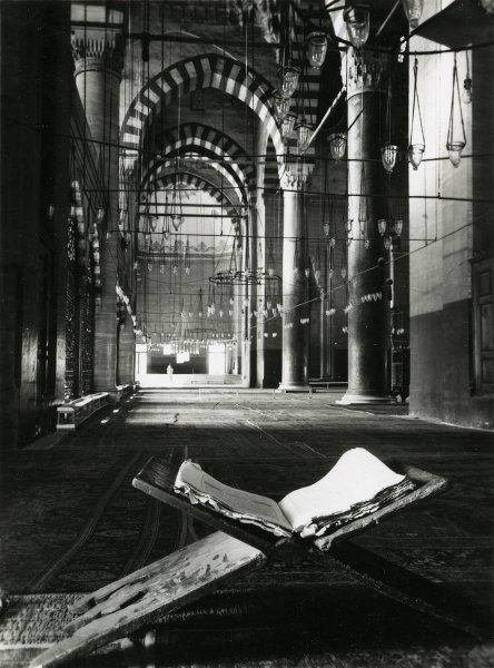Untitled (Interior of Hagia Sophia)